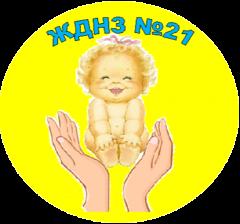 ДНЗ №21